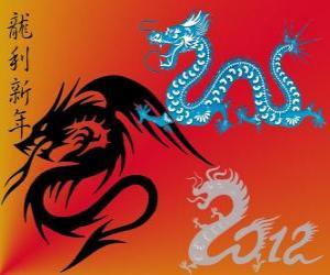 Puzle 2012, o ano do Dragão de água. De acordo com o calendário chinês, de 23 de Janeiro de 2012 a 9 de fevereiro de 2013