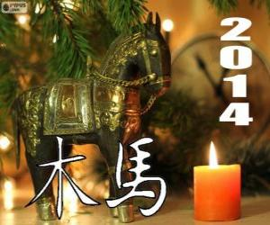 Puzle 2014, o ano do cavalo de madeira. De acordo com o calendário chinês, de 31 de janeiro de 2014, a 18 de fevereiro de 2015