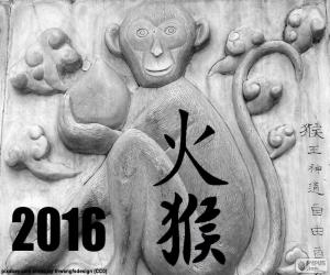 Puzle 2016 ano chinês do macaco de fogo