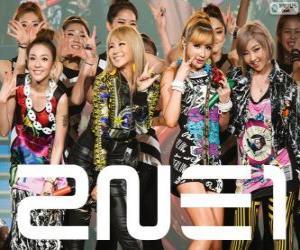 Puzle 2NE1, grupo feminino sul-coreano