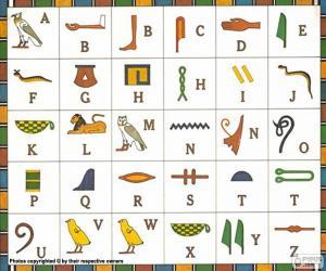 Puzle Alfabeto egípcio