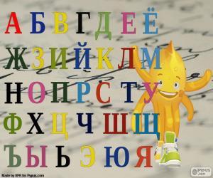 Puzle Alfabeto russo