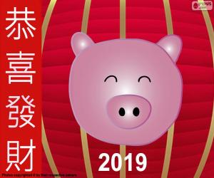 Puzle Ano do porco 2019