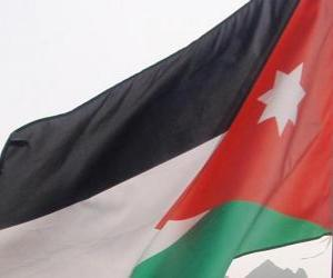 Puzle Bandeira da Jordânia