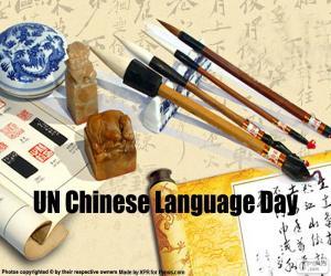 Puzle Dia da Língua Chinesa