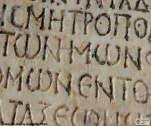Puzle Escrita grega antiga