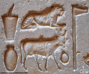 Puzle Esculturas em hieroglíficas