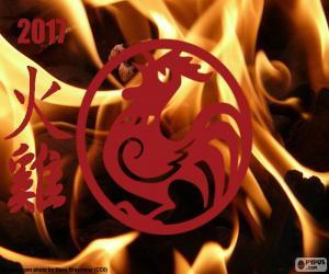 Puzle Galo de fogo 2017