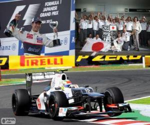 Puzle Kamui Kobayashi - Sauber - GP do Japão 2012, 3º classificado