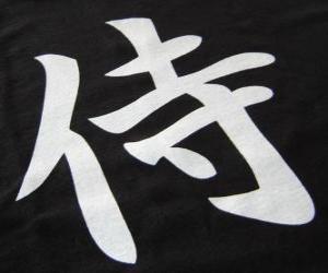 Puzle Kanji ou ideograma para o conceito Samurai no sistema de escrita japonesa