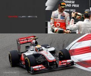 Puzle Lewis Hamilton - McLaren - Grande Prémio da China (2012) (3º lugar)