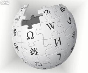 Puzle Logo Wikipédia