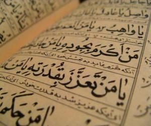 Puzle O Alcorão é o livro sagrado do Islã, contém a palavra de Deus revelou ao Seu Profeta Muhammad