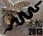 2013, ano da Cobra de Água. De acordo com o calendário chinês, desde o 10 de fevereiro de 2013 para o 30 de janeiro de 2014