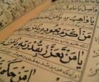 O Alcorão é o livro sagrado do Islã, contém a palavra de Deus revelou ao Seu Profeta Muhammad