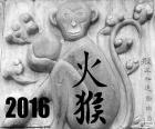 2016 ano chinês do macaco de fogo