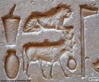 Esculturas em hieroglíficas