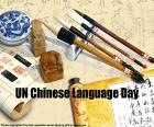 Dia da Língua Chinesa