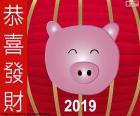 Ano do porco 2019