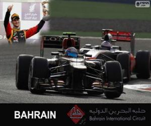 Puzle Romain Grosjean - Lotus - Grande Prêmio de Bahrain 2013, 3º classificado
